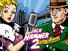 Сыграйте в онлайн игровом аппарате Jack Hammer 2