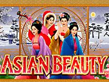 Играйте в виртуальный слот Asian Beauty с выводом денег